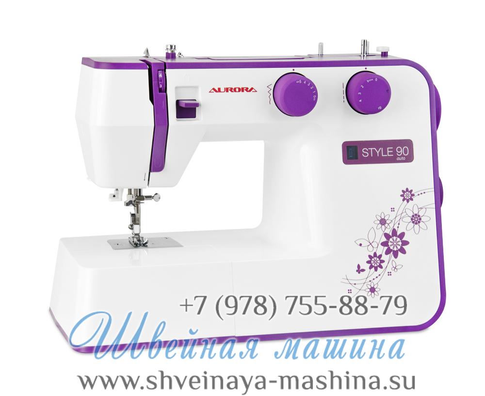 Швейная машинка aurora style ткань оптом купить москва недорого