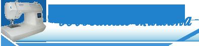 Швейная машина  (Симферополь, Севастополь, Керчь, Евпатория, Ялта, Феодосия, Судак, Алупка, Алушта, Джанкой, Крым)